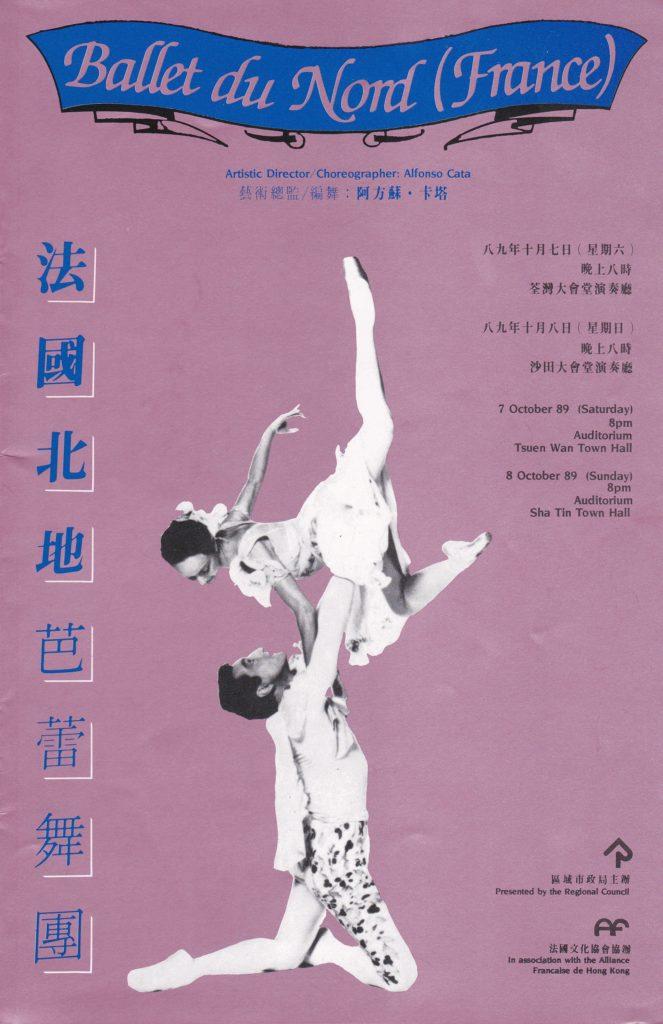 Tournée en Chine-Margaret Torrini-Danseuse Etoile